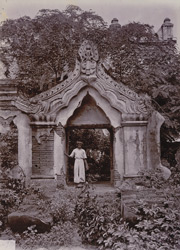Entrance gate of Bidagat-taik, [Mandalay]